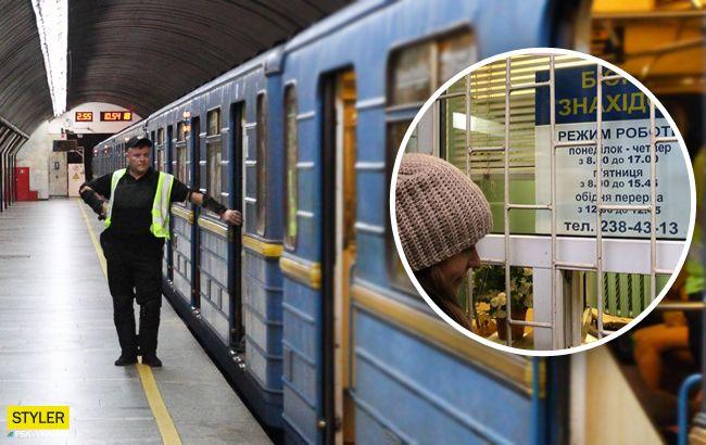 В киевском метро рассказали о самой дорогой вещи, потерянной пассажиром