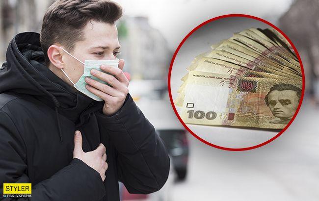 Лікарі зробили важливу заяву про коронавірус і готівку