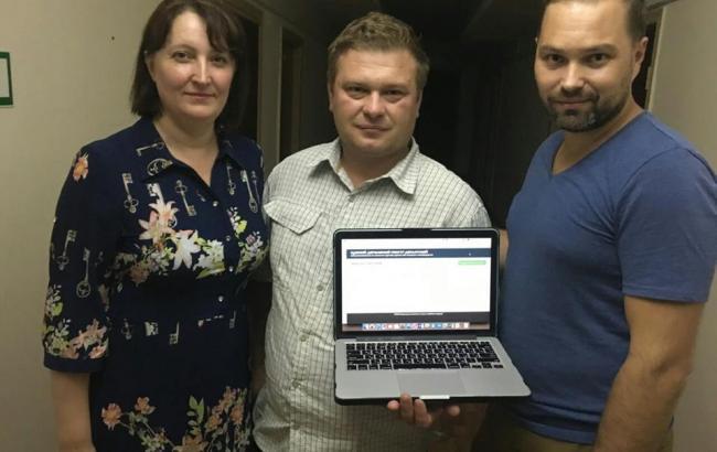 В Україні офіційно розпочала роботу система е-декларування, - НАЗК