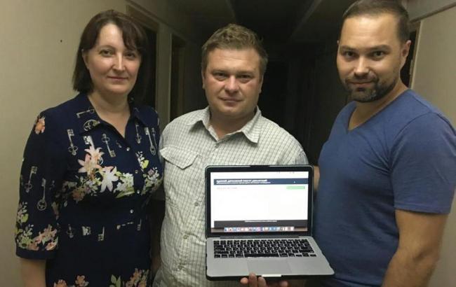 НАПК: вгосударстве Украина официально запустили систему е-декларирования