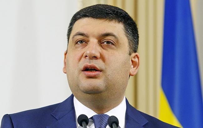 Фото: таможенные поступления в 2016 превысили 18 млрд гривен