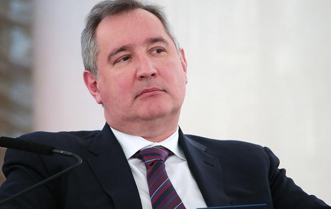 Фото: вице-премьер-министр РФ Дмитрий Рогозин