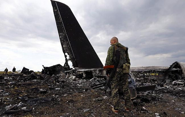 Фото: Сбитый Ил-76