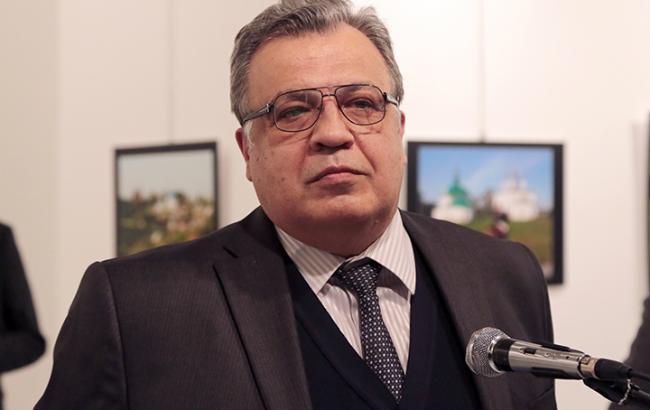 МИД РФ: Убийство посла Российской Федерации вТурции— это теракт