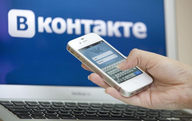 В соц. сети «ВКонтакте» доконца года появятся самоуничтожающиеся сообщения