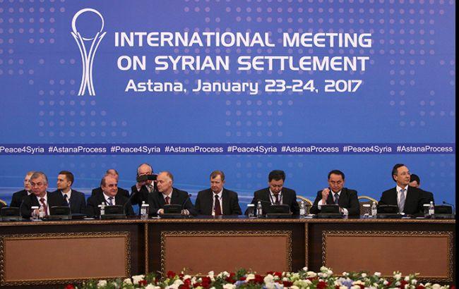 ВАстане закончилась встреча помежсирийскому урегулированию