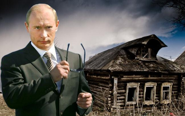 Владимир Путин (Коллаж РБК-Украина)
