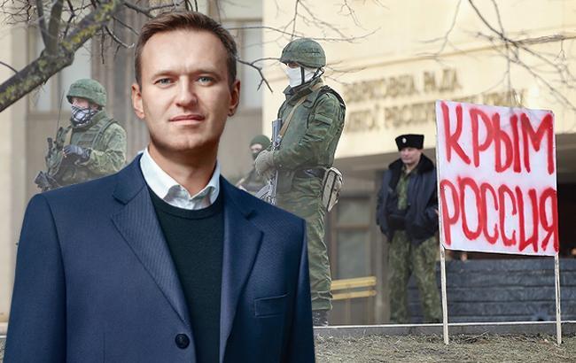 Олексій Навальний (Колаж РБК-Україна)