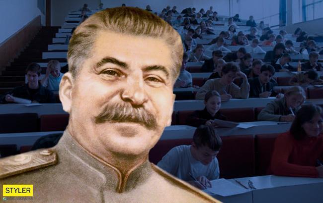 Йосип Сталін (РБК-Україна)