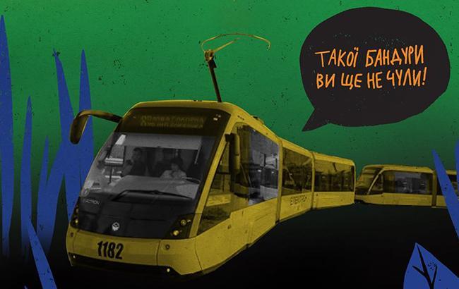 Коллаж (Facebook/Концерти у Сихівському трамваї)