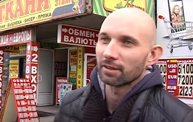 Кадр из видео (YouTube/Радіо Свобода Україна)