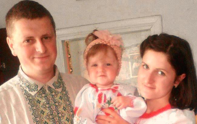 Тарас с дочерью и женой (facebook.com/Руслана Мудрик)