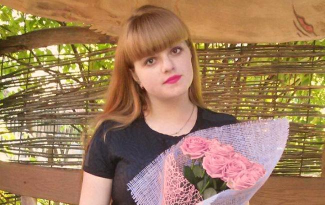 Виктория Шилюк (фото: facebook.com/vika.shiliuk)