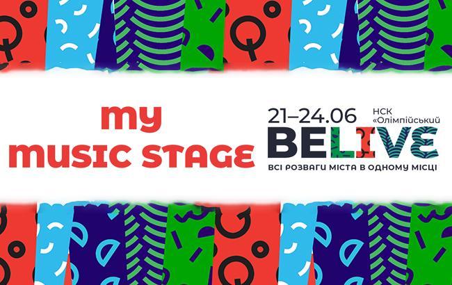 Фестиваль BELIVE: объявлен полный лайнап украинской сцены