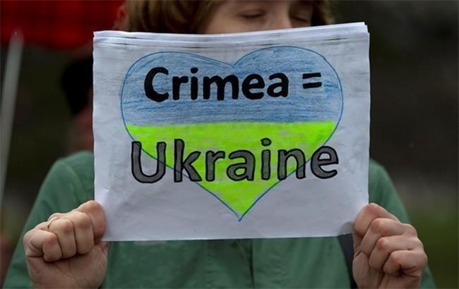 Фото: Кримчани скучили за Україною (Korrespondent.net)