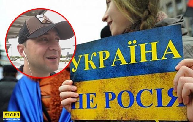 Call Me Ukrainian: Зеленский запустил новый патриотичный флешмоб