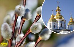 Вербное воскресенье 2021: когда будем праздновать, важнейшие традиции и запреты