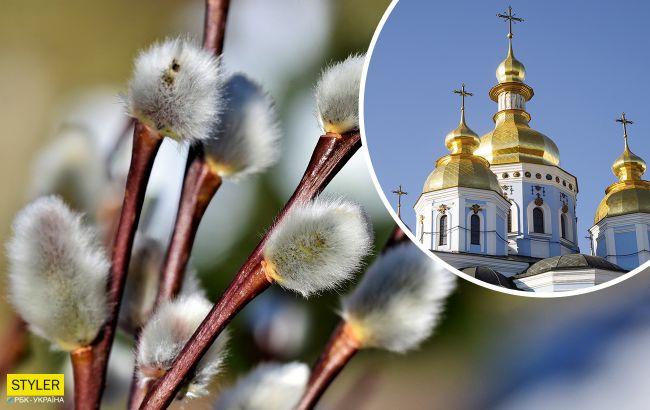 Вербна неділя 2021: коли будемо святкувати, найважливіші традиції і заборони