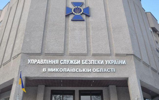 Фото: в Николаеве на взятке задержали замглавы ГФС