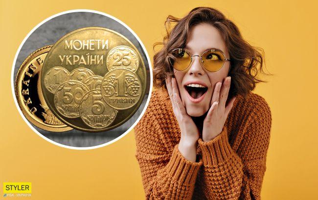 Монету номиналом в 1 гривну можно продать за 11 тысяч: в чем уникальность