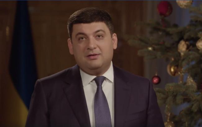 Фото: Владимир Гройсман (скриншот видео)