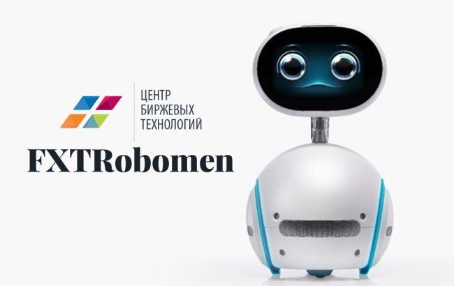 FXTRobomen (ФХТРобомен): відгуки про робота, що приносить стабільний дохід