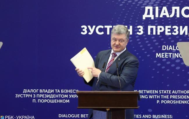 Порошенко разъяснил особенности введения военного положения в Украине