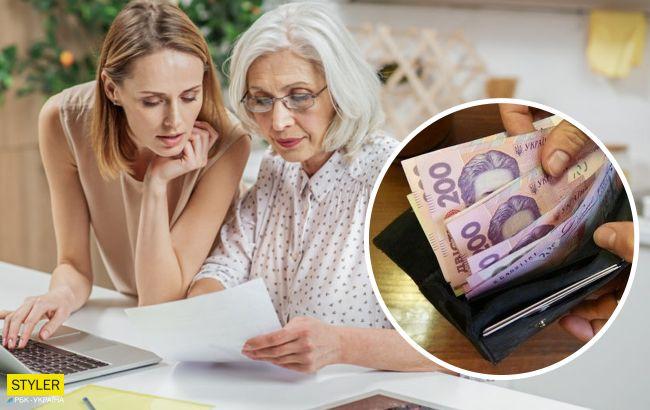 У Мінсоцполітики дали прогноз по запуску накопичувальної пенсійної системи