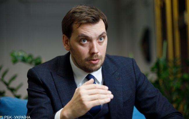 Гончарук записал видео после скандала с прослушкой: вам нас не испугать!