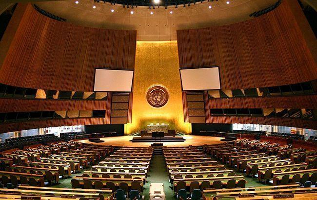 Генассамблея ООН приняла Резолюцию глобальной солидарности в борьбе с коронавирусом