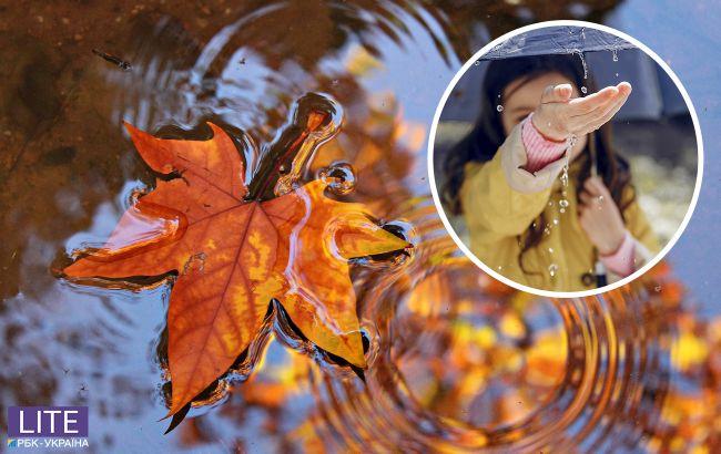 Понадобятся зонты: Диденко уточнила прогноз погоды на воскресенье