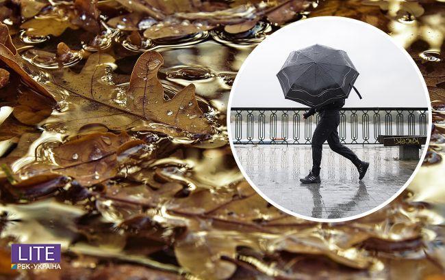 Дожди Украину не отпустят: кому придется взять с собой зонтик