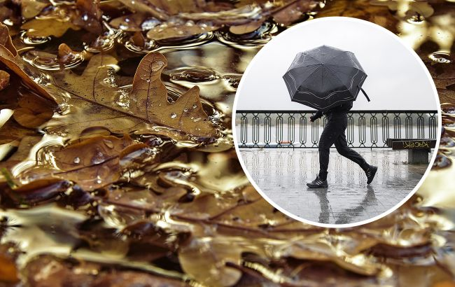 В Украину идет сезон дождей и холода: осталось всего пару дней