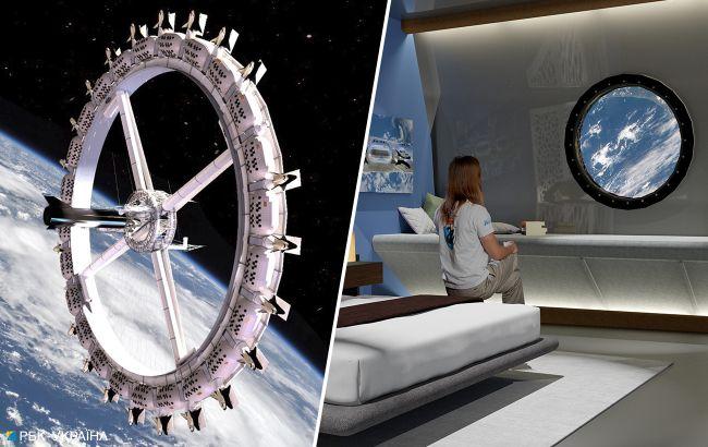 Неземний відпочинок: на космічній станції побудують перший готель для туристів