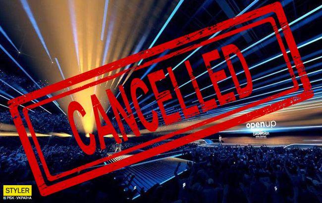 Евровидение 2020 в Нидерландах официально отменили из-за коронавируса
