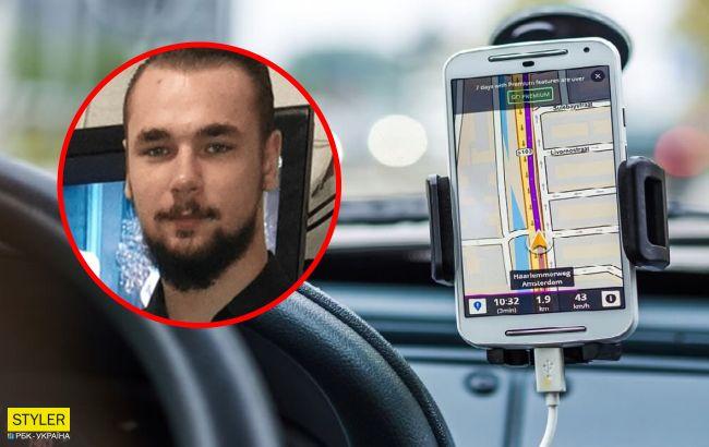 Юноша сел в BlaBlaCar и исчез: странная история в Днепре получила счастливый финал