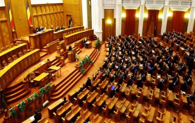 Парламент Румынии поддержал отмену поправок обосвобождении коррупционеров
