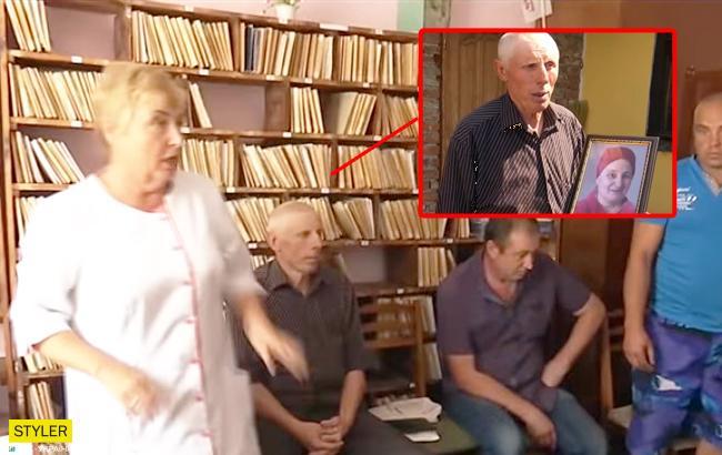 """""""Была в отпуске"""": в Киевской области умерла женщина, которую отказалась принять врач"""