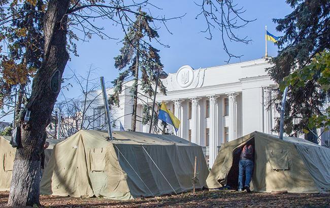 Сторонники Саакашвили начали митинг уздания Верховной Рады