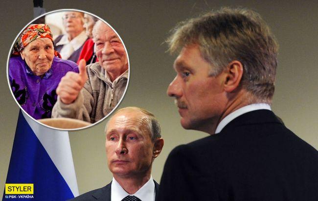 Треба радіти життю: у Росії захотіли скасувати пенсії
