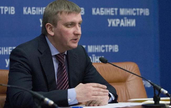 Фото: Петренко озвучил, когда в Украине появится институт медиации