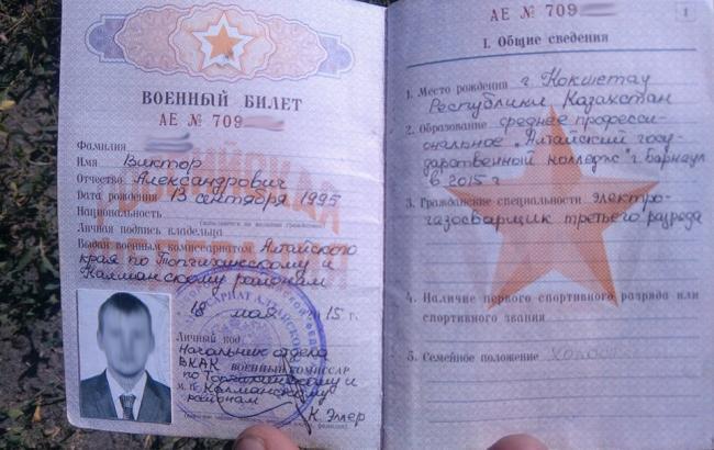 У Луганській області взято в полон російський військовий