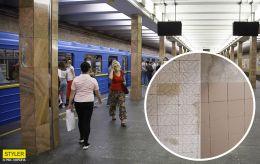 В метро Киева уничтожают старинную плитку во время ремонтов: появилось объяснение