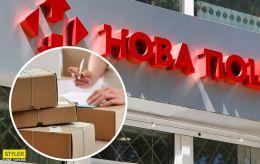"""""""Нова пошта"""" попередила українців про шахраїв: що робити"""