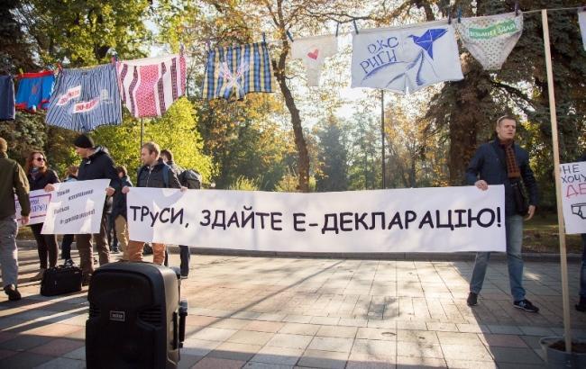 Фото: Акция под Кабмином (Виталий Носач, РБК-Украина)