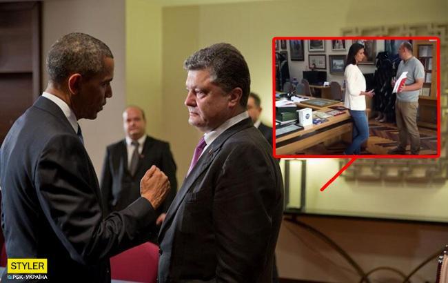 У Порошенко потеряли подарки от Белого дома