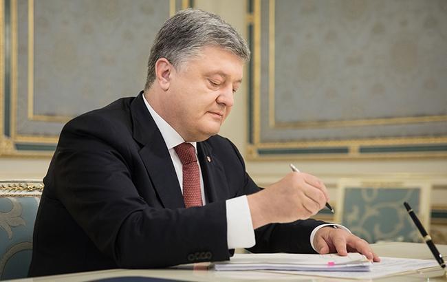Порошенко подпишет закон о прекращении действия Договора о дружбе с РФ в понедельник