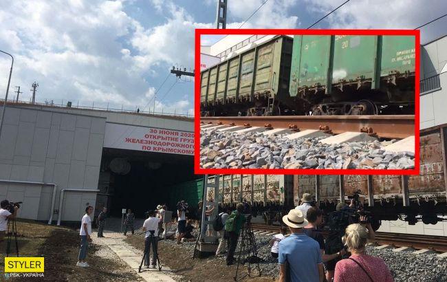 Оккупанты оконфузились с запуском грузовых поездов по Крымскому мосту