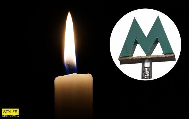 ЧП в метро Киева: на Левобережной погиб молодой парень