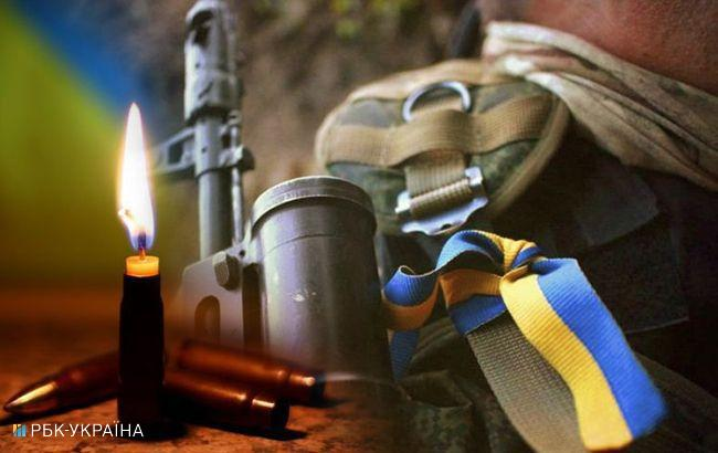 Фото: погибший в АТО солдат ВСУ (коллаж РБК-Украина)